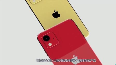 iPhone9换汤不换药?新贴膜可与苹果7、8通用?