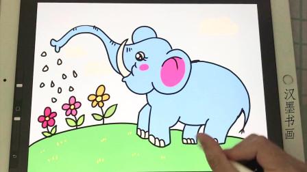 板绘:简笔画一幅象宝宝,孩子喜欢的趣味简笔画