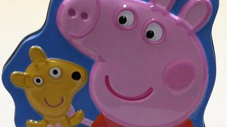 小猪佩奇玩具盒子惊喜视频