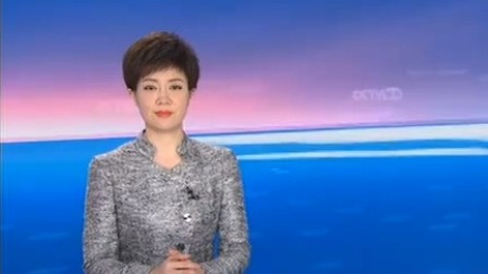 新闻30分 2020 中国人民银行:7月末金融统计数据公布 M2同比增10.7%