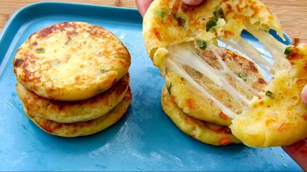 早餐不知道吃什么好?试试做拉丝土豆早餐饼,咸香软糯,做法简单