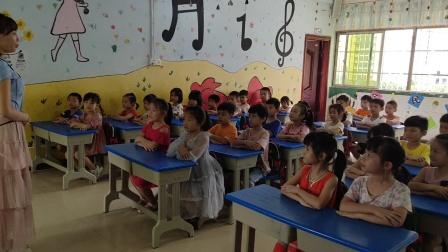 海口市秀英区龙凤幼儿园学前三班公开课《有趣的汉字》
