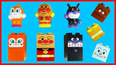 面包超人乐高积木玩具,认识颜色的儿童游戏
