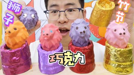 """眼镜哥吃手工""""狮子竹节巧克力"""",丑萌有创意,香脆醇滑甜"""