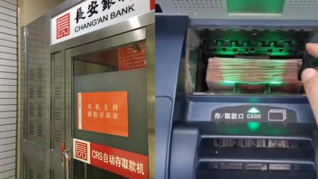 陕西一女子ATM机存8000变5000银行:没问题