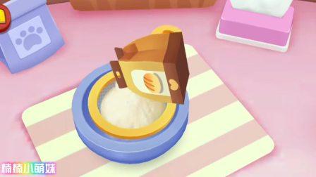少儿宝宝巴士:奇妙蛋糕店制作五颜六色的曲奇饼干