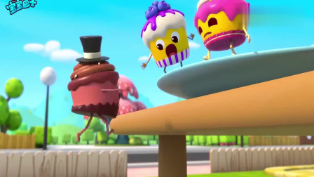 宝宝巴士:杯子蛋糕从桌子掉下来,这下糟糕了,要把它们救上来