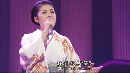 《容易受伤的女人》日文原版《ルージュ(口红)》(藤彩子翻唱中岛美雪)