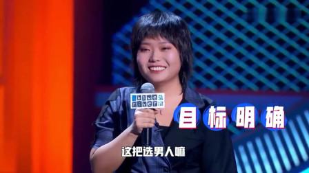 《脱口秀大会3》热搜预定!杨天真撮合李雪琴和王建国!笑翻全场