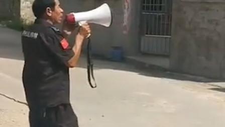 江西乐安一驻村扶贫干部被杀害,镇村干部敲锣提醒村民注意安全