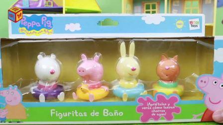 小猪佩奇和朋友们的海边旅行水中玩具小猪