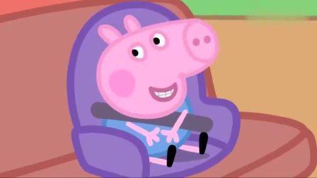 小猪佩奇:你知道佩奇和乔治喜欢什么颜色吗?彩虹都有什么颜色呢
