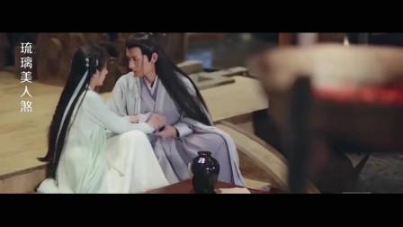 琉璃美人煞:司凤强势表白璇玑,两人撒糖啦!