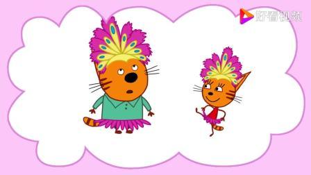 咪好一家:布丁学不会跳舞,糖果想了个办法,编了一个家庭集体舞