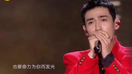 朱一龙激情开唱大热歌曲《太阳》的光芒点亮舞台!