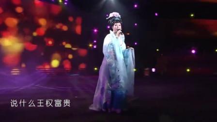 徐良李玉刚合唱《花魁》,当古典和流行碰撞在一起,一下就惊艳到