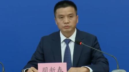 北京新发地8月15日复市:将恢复市场正常时期果蔬交易量的60%