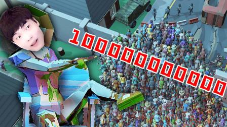 成群结队模拟器 传染了1000000个人跟着我冲垮了大桥 屌德斯解说