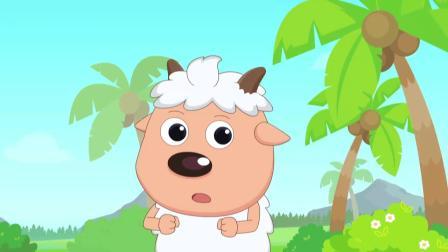 喜羊羊:小羊们以为找到了冰冰羊的哥哥,没想到却是一场乌龙