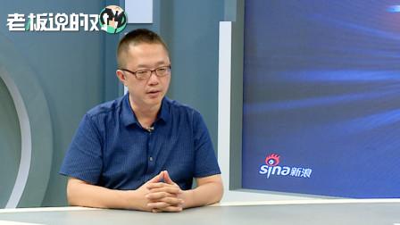 胡景晖:房产中介一年卖出2套房,到手20万!这是一个朝阳产业