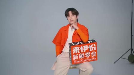 王一博拍摄手记公开,活力满满橙色系