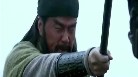 《三国演义》武圣关羽打遍天下无敌手,关二爷英姿飒爽啊!