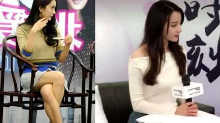 少女和少妇的坐姿有什么不同,迪丽热巴和杨幂早已给出答案