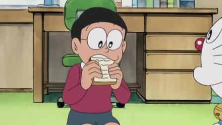 哆啦A梦:你想要记忆面包吗?大雄得到哆啦A梦的帮助,就是有点难吃
