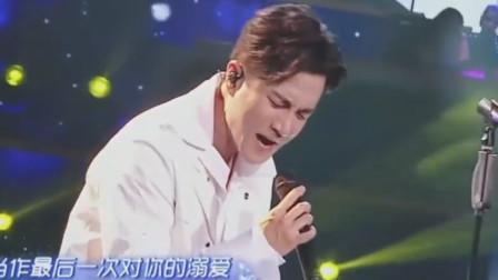 杨幂前夫刘恺威又火了,演唱《说散就散》一夜爆红,比原唱还好听
