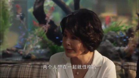 """三十而已:陈屿和钟晓芹离婚的事情,被晓芹爸妈知道父母很难理解""""性格不合""""这样的离婚原因"""