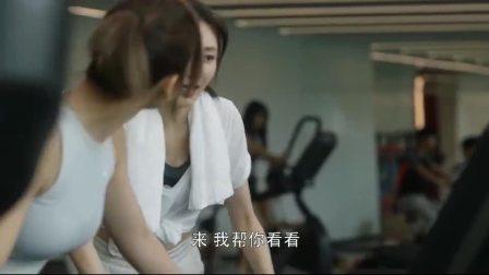 三十而已:江疏影很享受男朋友的金钱,小姐姐开始讽刺江疏影了!
