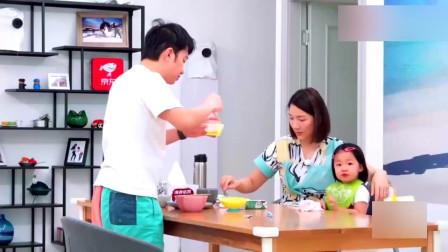 王祖蓝给老婆女儿做早餐,看到女儿不喜欢吃饺子,又重新给她做面