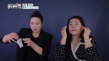 """陈华妈妈吐槽咸素媛太抠门:""""化妆品用多她会心疼的""""!"""
