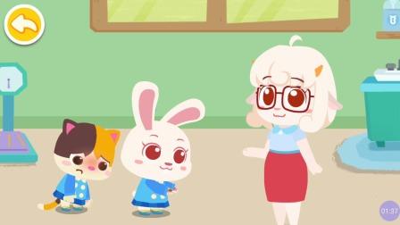 亲子益智游戏048 宝宝幼儿园 育儿早教 宝宝巴士 好习惯养成 儿歌 卡通 动画 儿童游戏
