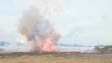 乐清公安集中销毁伪劣烟花8600余箱 现场烟花噼啪作响,焰火四射