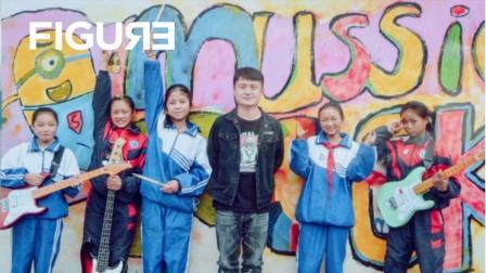 痛仰乐队相遇贵州山区摇滚少年,纪录片《大山里的摇滚梦》 预告