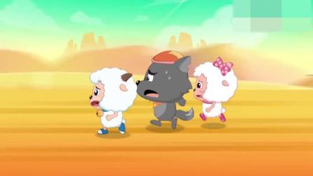 动画:沸羊羊恢复理智,不受女王控制,再疼也不会背叛朋友(28)