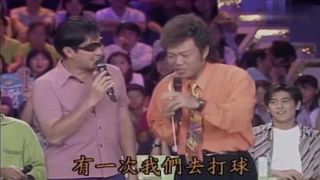 龙兄虎弟:谭永麟做客音乐教室!