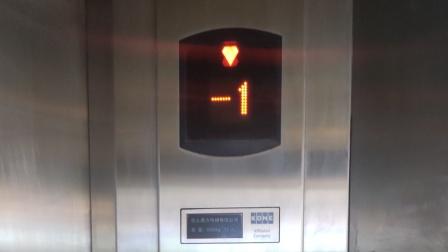 【Richard】预显?延显! 巨人通力无机房观光梯│Elevator #17