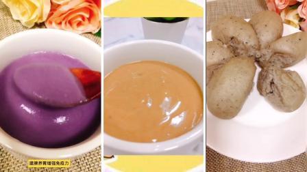宝宝食谱记录第三十二期山药紫薯粥 电饭锅做馒头 水果羹