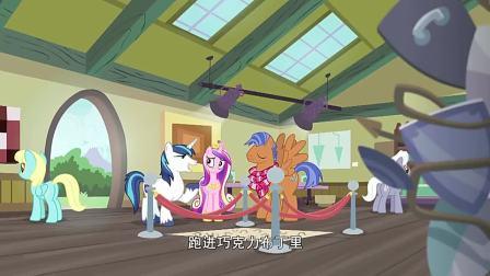 小马宝莉:风雪之心跟双胞胎玩,紫悦要探望病人买很多蛋糕