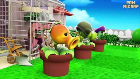 我的世界动画-#怪物学院#-植物战丧尸-Mine Plus