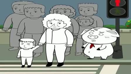 正能量的猪屁登,奶奶闯红灯,还不听劝告,最后出事了吧