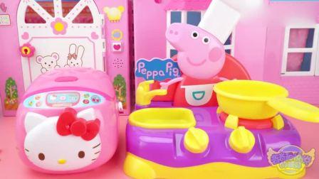 奇奇和悦悦的玩具:小猪佩奇厨具和会唱歌的水壶过家家做饭玩具