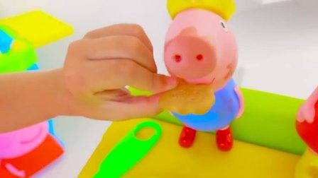 萌娃小可爱当厨师给小猪佩奇做了好吃的饼干,爸爸会夸奖她吗?