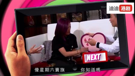卫志豪:你手别抖!当时你为何会钟意郑中基?杨千嬅:这个不会给老公丁先生看吧!他很靓仔。