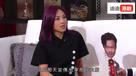 有一种爱情叫陈奕迅与我吗?杨千嬅:这么神奇吗?那不是跟厄尔尼诺一样!