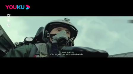 外国战机无视中国空军警告,强闯我国领空,空军歼10直接开炮!