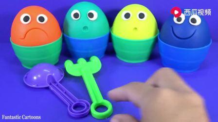 玩4色笑脸彩泥冰淇淋杯玩具铲,挖出小马宝莉托马斯火车惊喜玩具