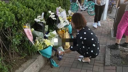 天津男子持刀行凶致两女子一死一伤 市民自发悼念遇害女孩